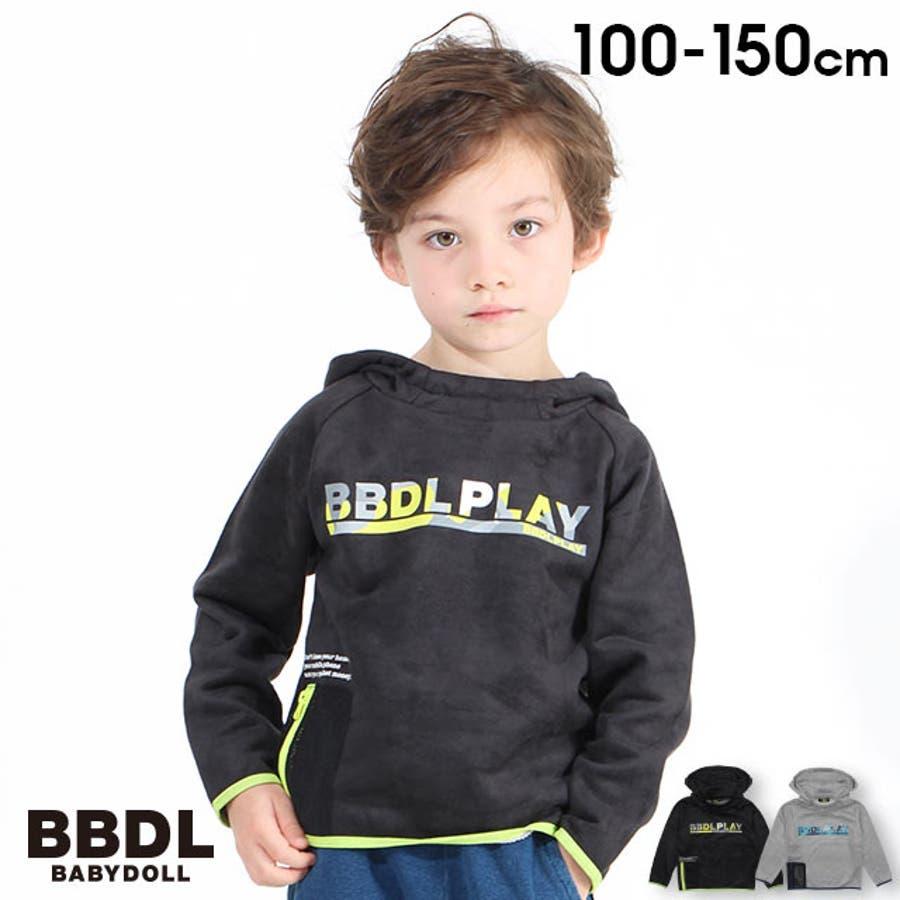 BBDL 迷彩ロゴ パーカー 1