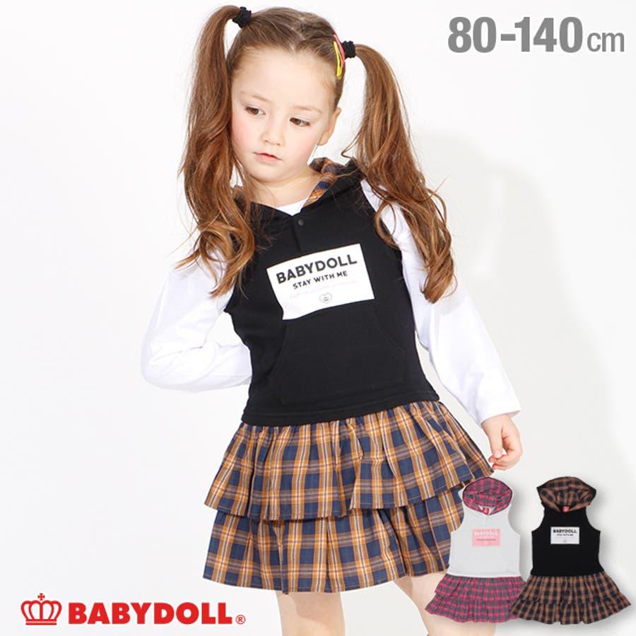 チェックフリル ワンピース 4425K ベビードール BABYDOLL 子供服 ベビー キッズ 男の子 女の子 1