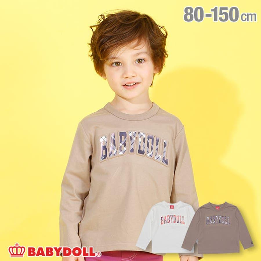 親子お揃い チェック エンボス ロンT 4454K ベビードール BABYDOLL 子供服 ベビー キッズ 男の子 女の子 1