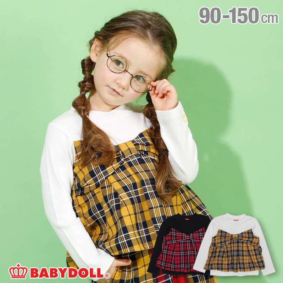 チェック 切替 ロンT 4456K (ボトム別売) ベビードール BABYDOLL 子供服 ベビー キッズ 男の子 女の子 1