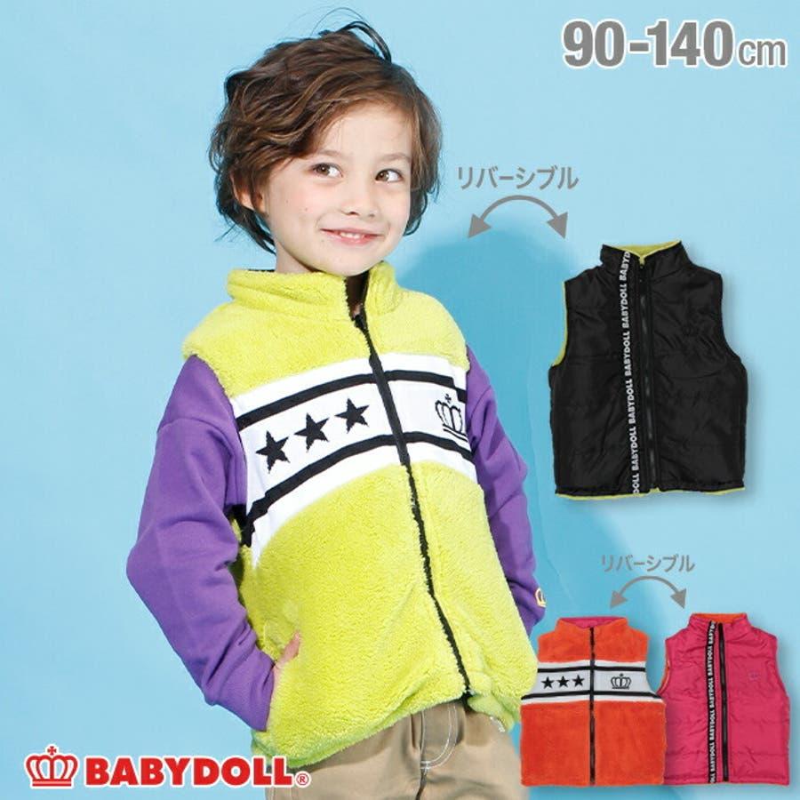 リバーシブル中綿ベスト4460K ベビードール BABYDOLL 子供服 ベビー キッズ 男の子 女の子 1