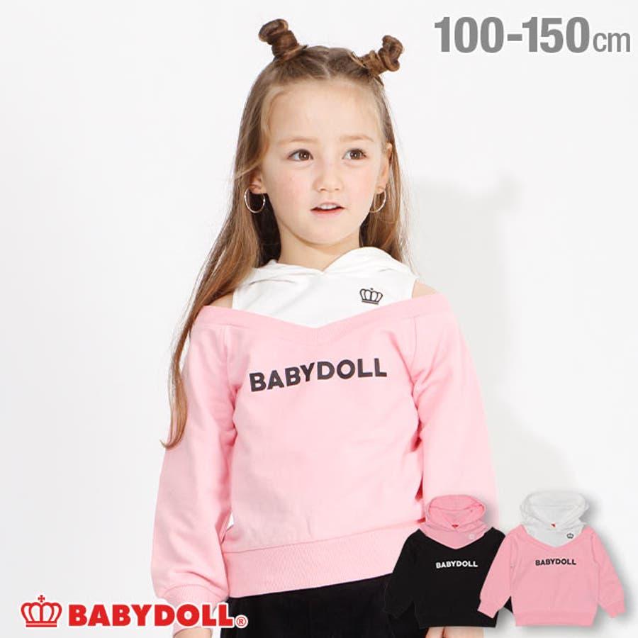 レイヤード パーカー 4473K ベビードール BABYDOLL 子供服 ベビー キッズ 男の子 女の子 1