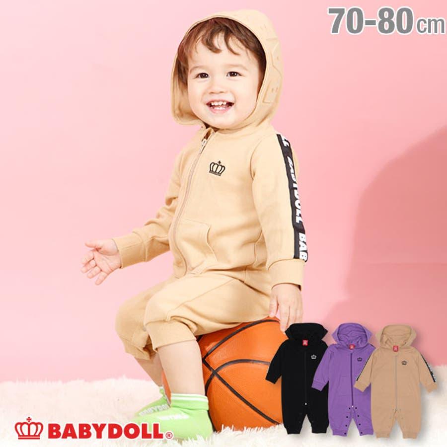 ロゴテープロンパース4474B ベビードール BABYDOLL 子供服 ベビー 男の子 女の子 1