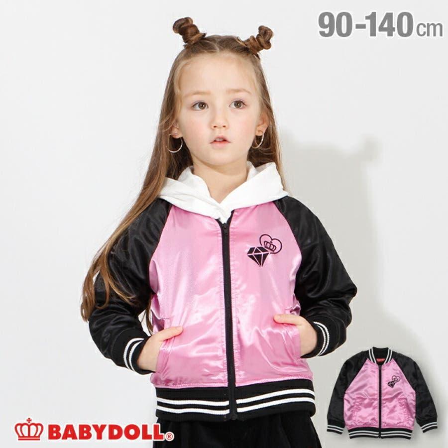 胸刺繍 スカジャン 4476K ベビードール BABYDOLL 子供服 ベビー キッズ 男の子 女の子 1