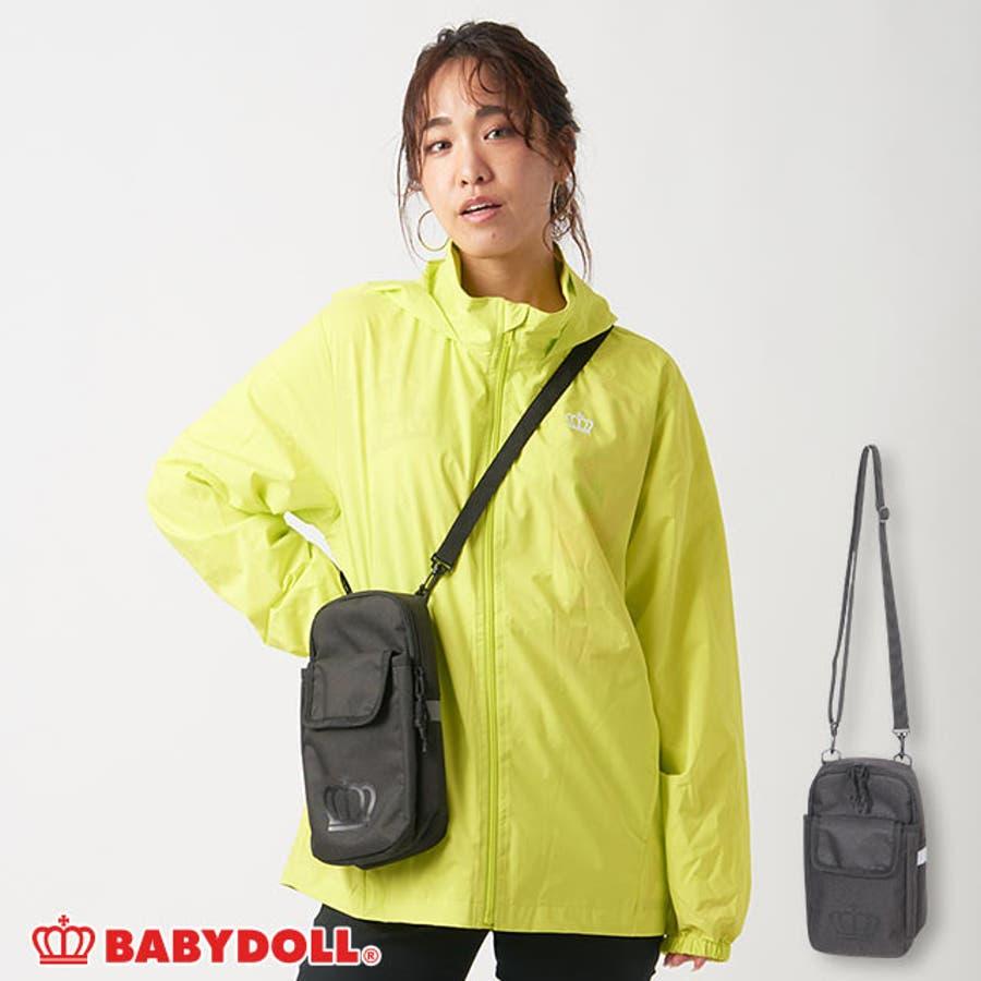 ポシェット 4513 ベビードール BABYDOLL 子供服 ベビー キッズ 男の子 女の子 鞄 1