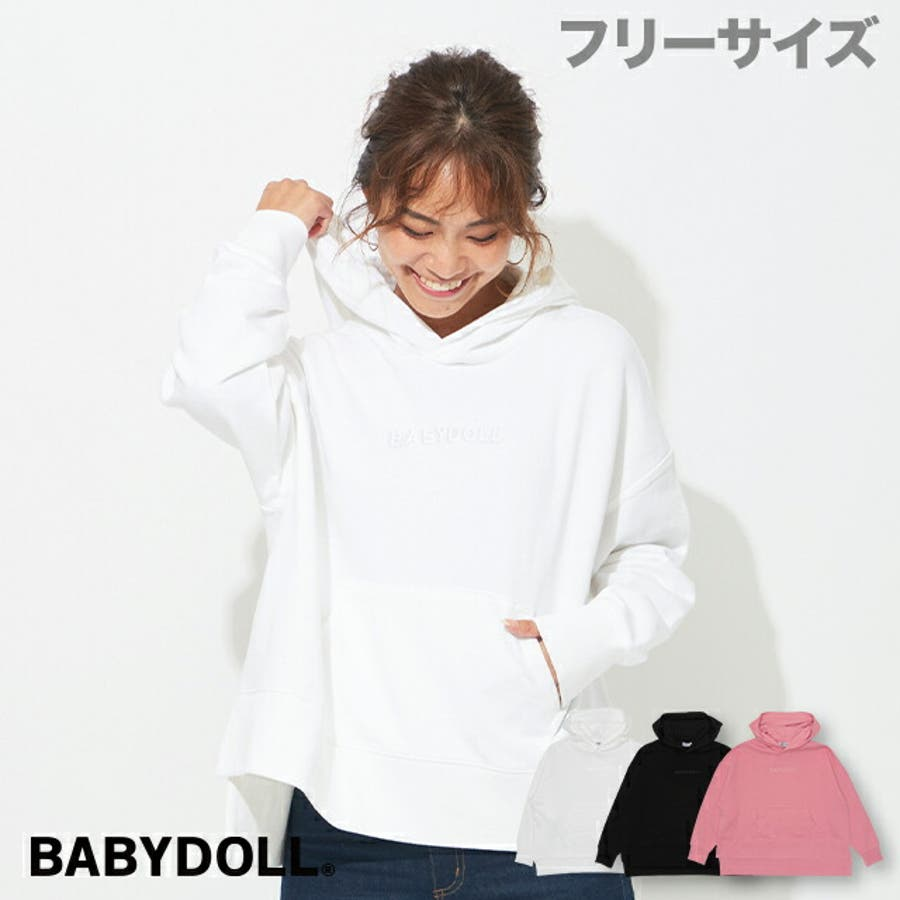 ロゴ刺繍 パーカー 4515A ベビードール BABYDOLL 子供服 大人 レディース 1