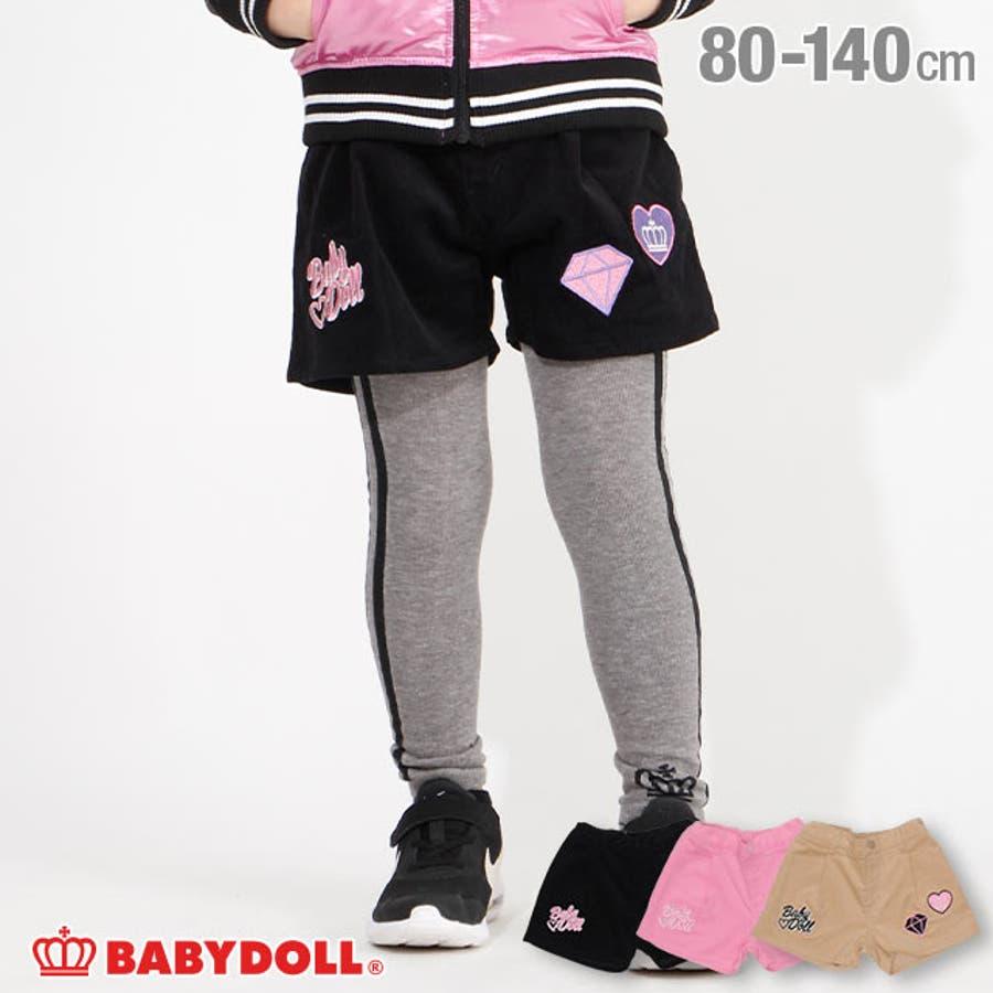 コーデュロイ ショートパンツ 4524K ベビードール BABYDOLL 子供服 ベビー キッズ 男の子 女の子 1