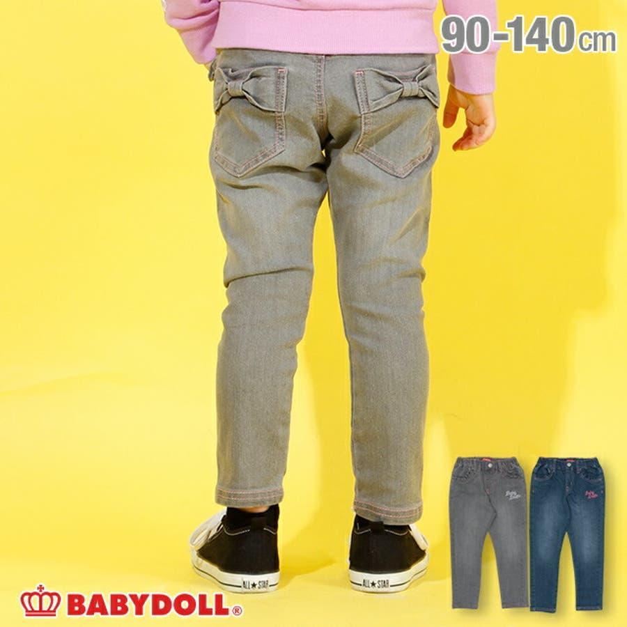 リボン ポケット デニム ロングパンツ 4529K ベビードール BABYDOLL 子供服 ベビー キッズ 男の子 女の子 1