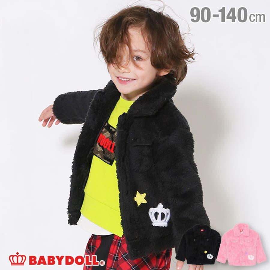 ワッペンシャツ アウター 4542K ベビードール BABYDOLL 子供服ベビー キッズ 女の子 1
