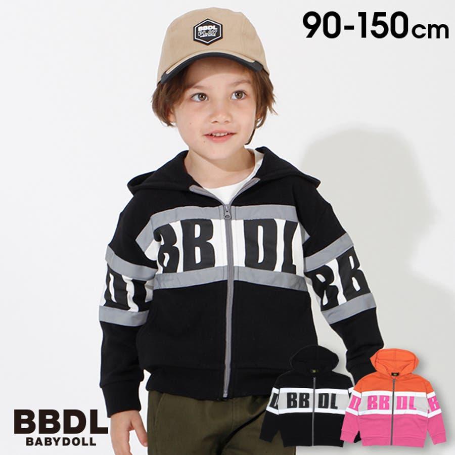 BBDL(ビー・ビー・ディー・エル) BIGロゴ ジップパーカー 4544K ベビードール BABYDOLL 子供服 ベビー キッズ男の子 女の子 1