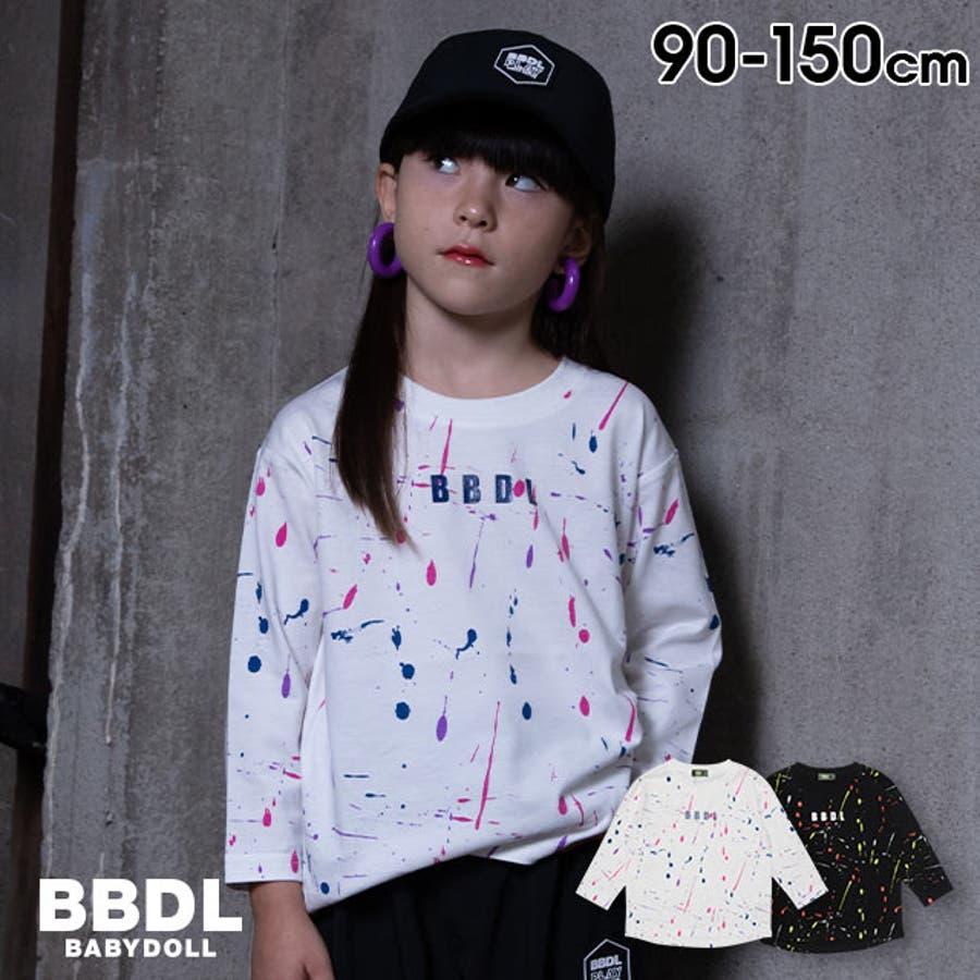 BBDL(ビー・ビー・ディー・エル) ペイント ロンT 4548K ベビードール BABYDOLL 子供服 ベビー キッズ 男の子女の子 1
