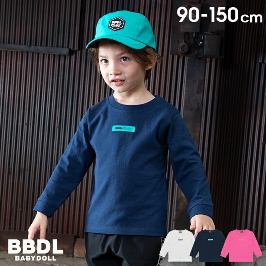 BBDL ボックスロゴ ロンT 1