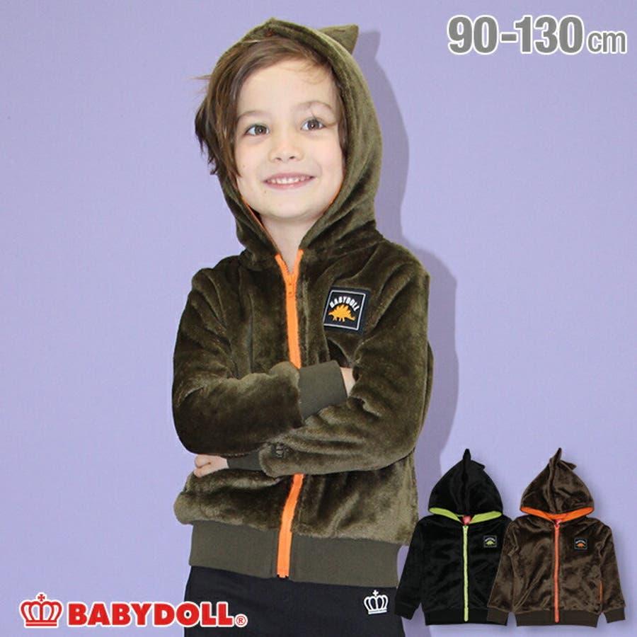恐竜 ジップパーカー 4565K ベビードール BABYDOLL 子供服ベビー キッズ 男の子 女の子 1