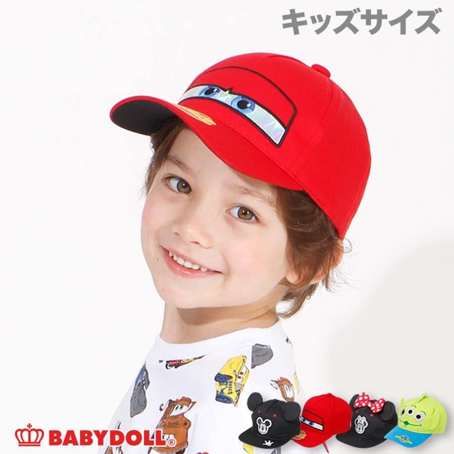 ディズニー 光るツイルキャップ 4583 ベビードール BABYDOLL 子供服 ベビー キッズ 男の子 女の子 1