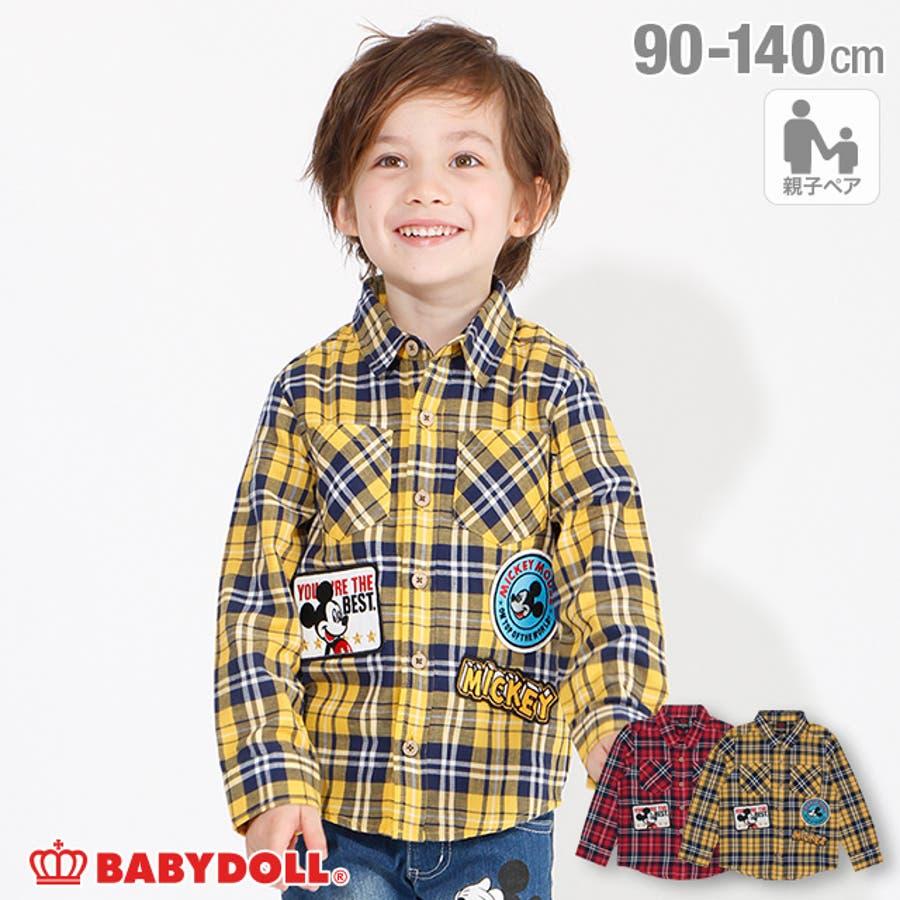 ディズニー ワッペン チェックシャツ 4585K ベビードール BABYDOLL 子供服 ベビー キッズ 男の子 女の子DISNEY★Collection 1