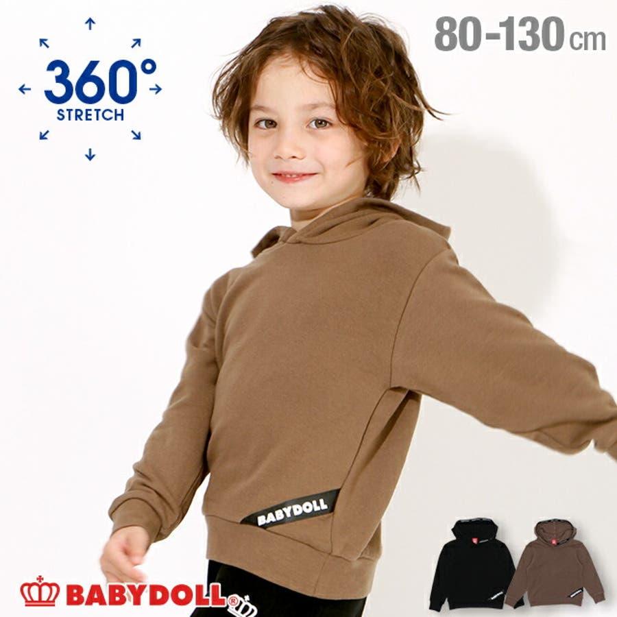360度 めちゃのび♪ ストレッチ パーカー 4626K ベビードール BABYDOLL 子供服 ベビー キッズ 男の子 女の子 1