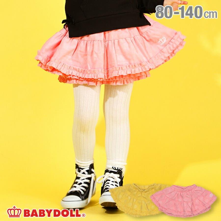 コーデュロイ ボリューム スカート 4635K ベビードール BABYDOLL 子供服 ベビー キッズ 男の子 女の子 1
