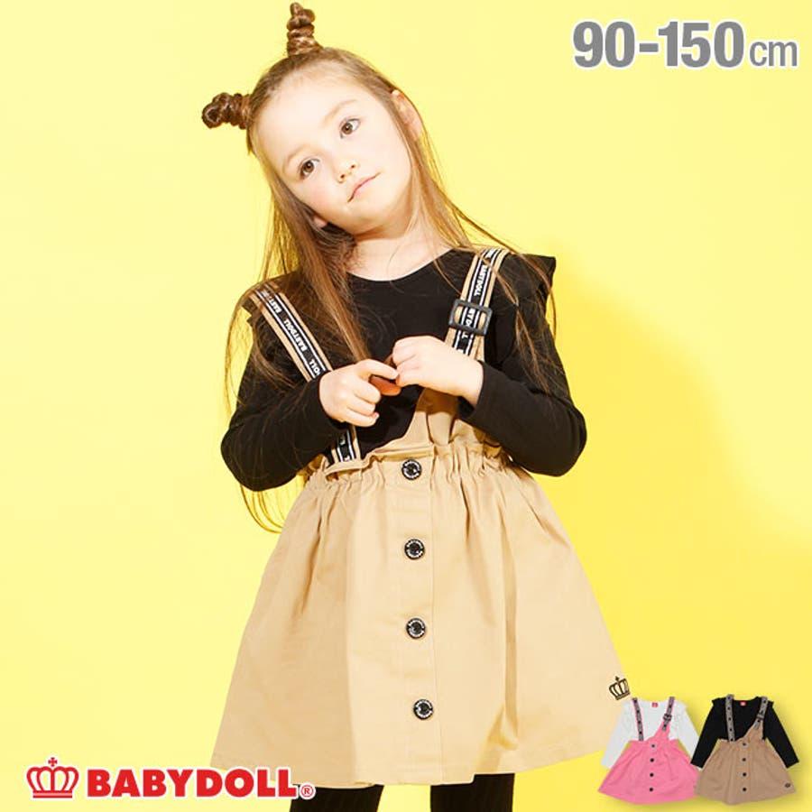 ドッキング ワンピース 4636K ベビードール BABYDOLL 子供服 ベビー キッズ 女の子 1
