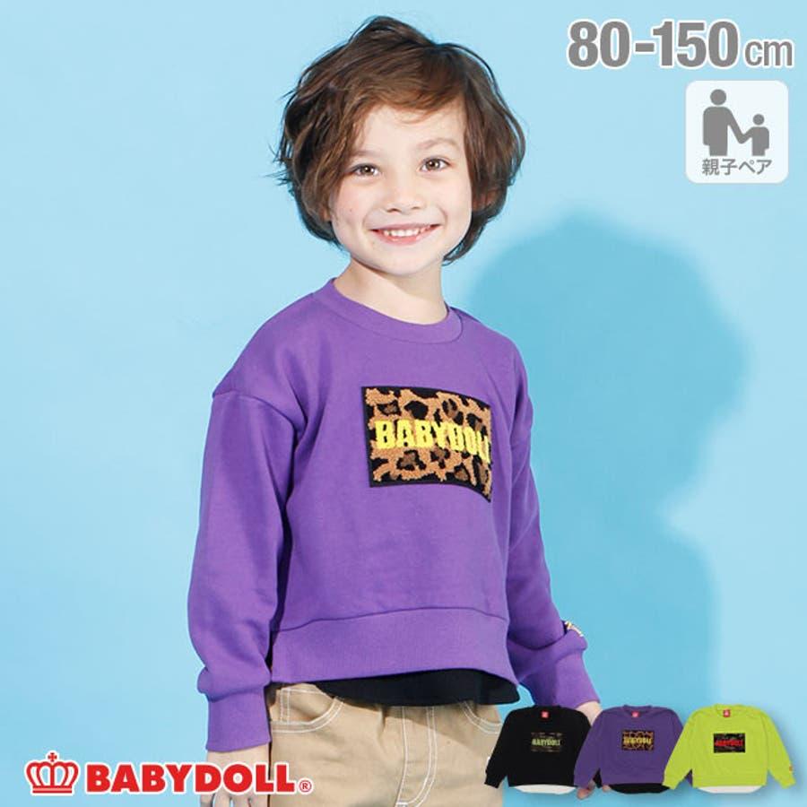 親子お揃い レイヤード トレーナー 4638K ベビードール BABYDOLL 子供服 ベビー キッズ 男の子 女の子 1