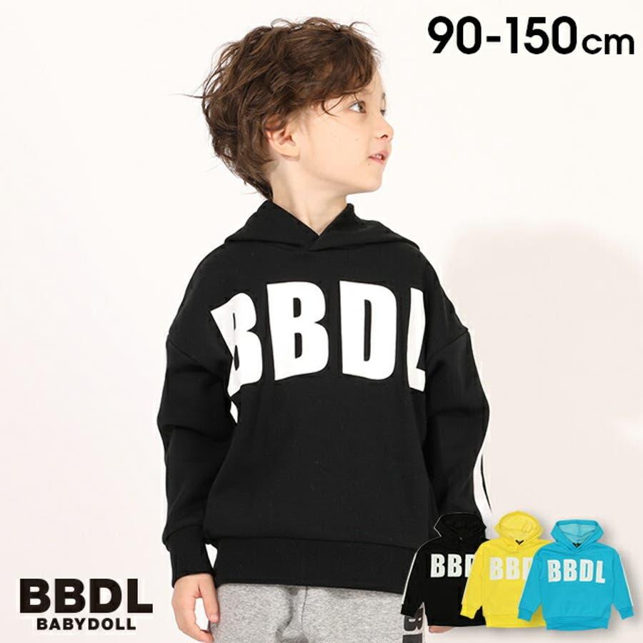 BBDL BIGロゴ パーカー 1
