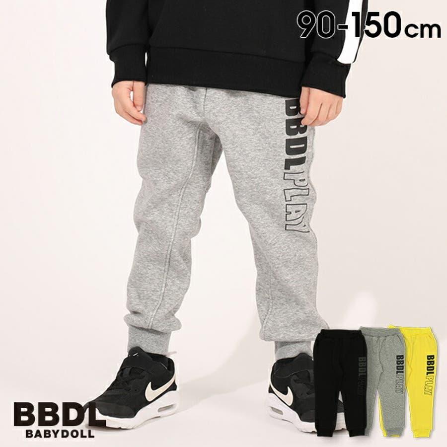 BBDL ロゴ ロングパンツ 1