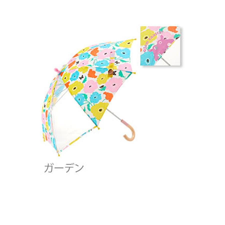 63df9c4556d60 ... Kukka Hippo キッズ傘 子供傘 手開き こども 男の子 通販 女の子 40. マウスを合わせると画像を拡大できます. 画像一覧を見る  · ノーブランド