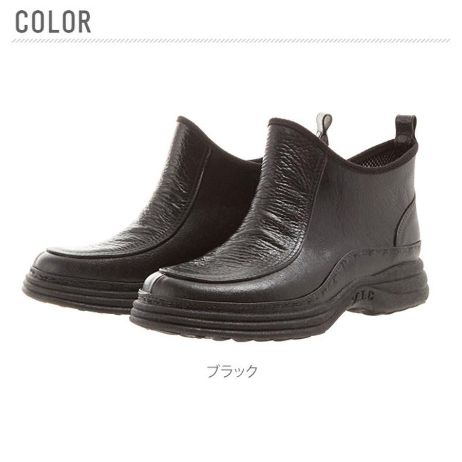VIC 850 レインシューズ メンズ ニシベケミカル 通販 ショートレインブーツ 雨靴 長靴 ガーデニングブーツ 完全防水軽量日本製 レインブーツ ショート 雪 防寒 4