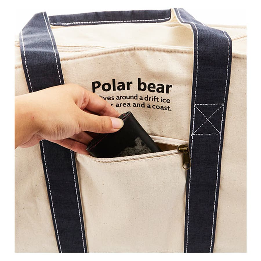 PolarBear保冷保温レジカゴレジャーバッグ polarbearbag 8