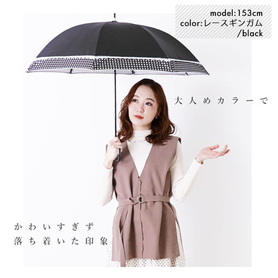 晴雨兼用 シルバーコーティング 長傘 5