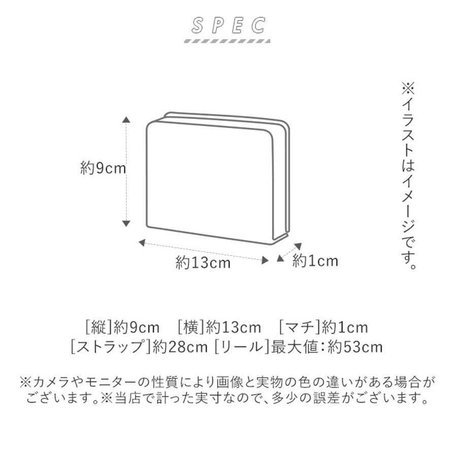 anello GRANDE クラシック杢ポリCC リール付パスポーチ GJ-A0941 8