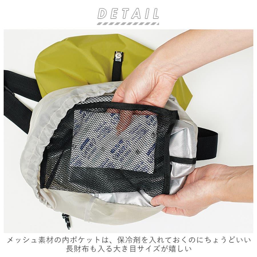 コ・コロ cocoro ROCCO 保冷携帯バッグ 2
