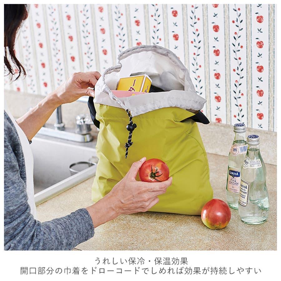 コ・コロ cocoro ROCCO 保冷携帯バッグ 4