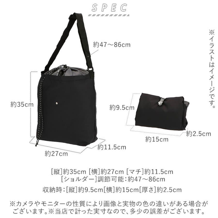 コ・コロ cocoro ROCCO 保冷携帯バッグ 8