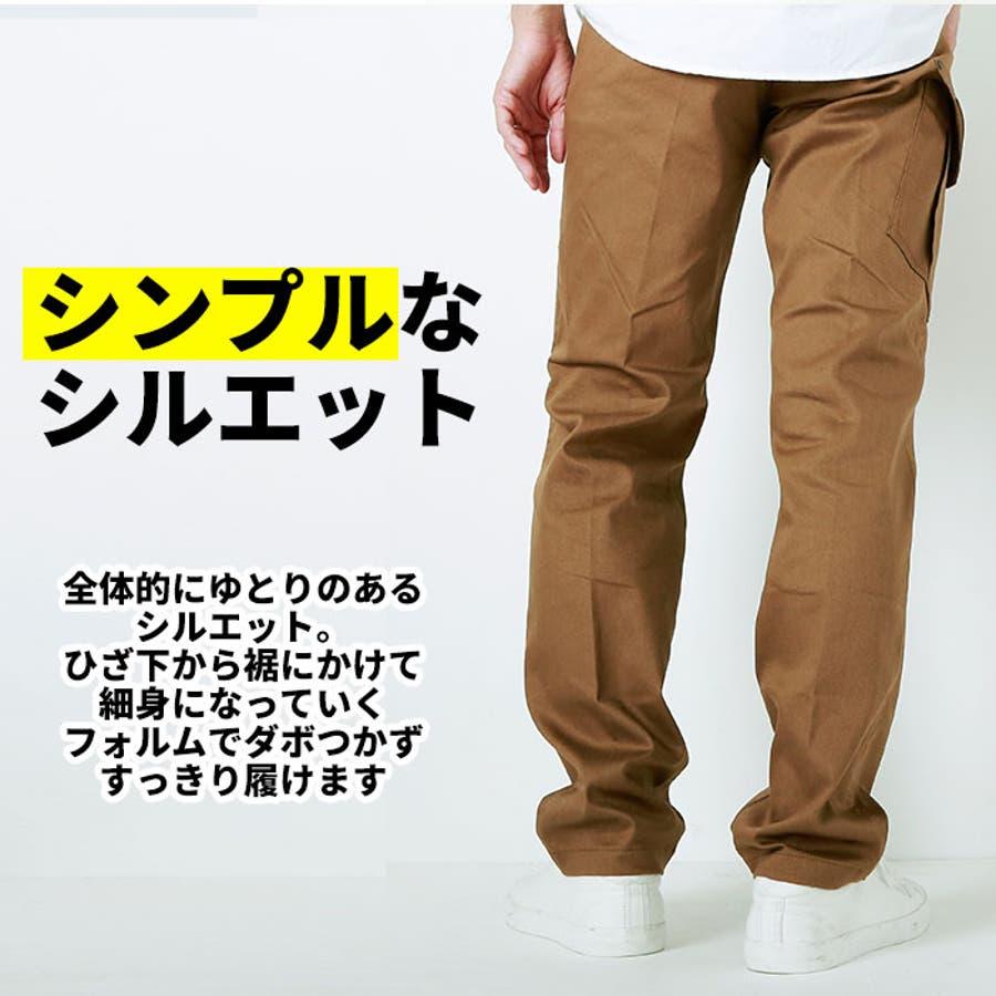 カジメイク Kajimeiku 6774 T/Cストレッチカーゴパンツ 6