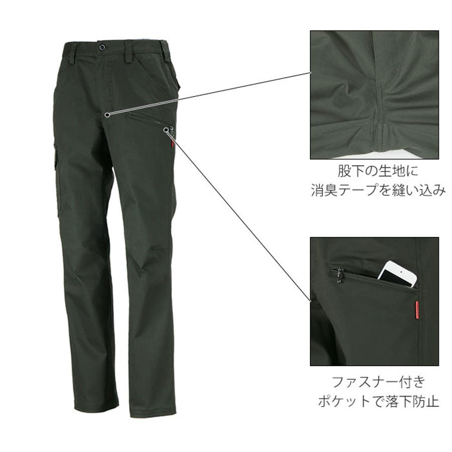 カジメイク Kajimeiku 6774 T/Cストレッチカーゴパンツ 7
