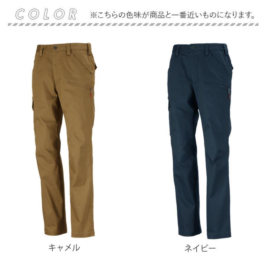 カジメイク Kajimeiku 6774 T/Cストレッチカーゴパンツ 9