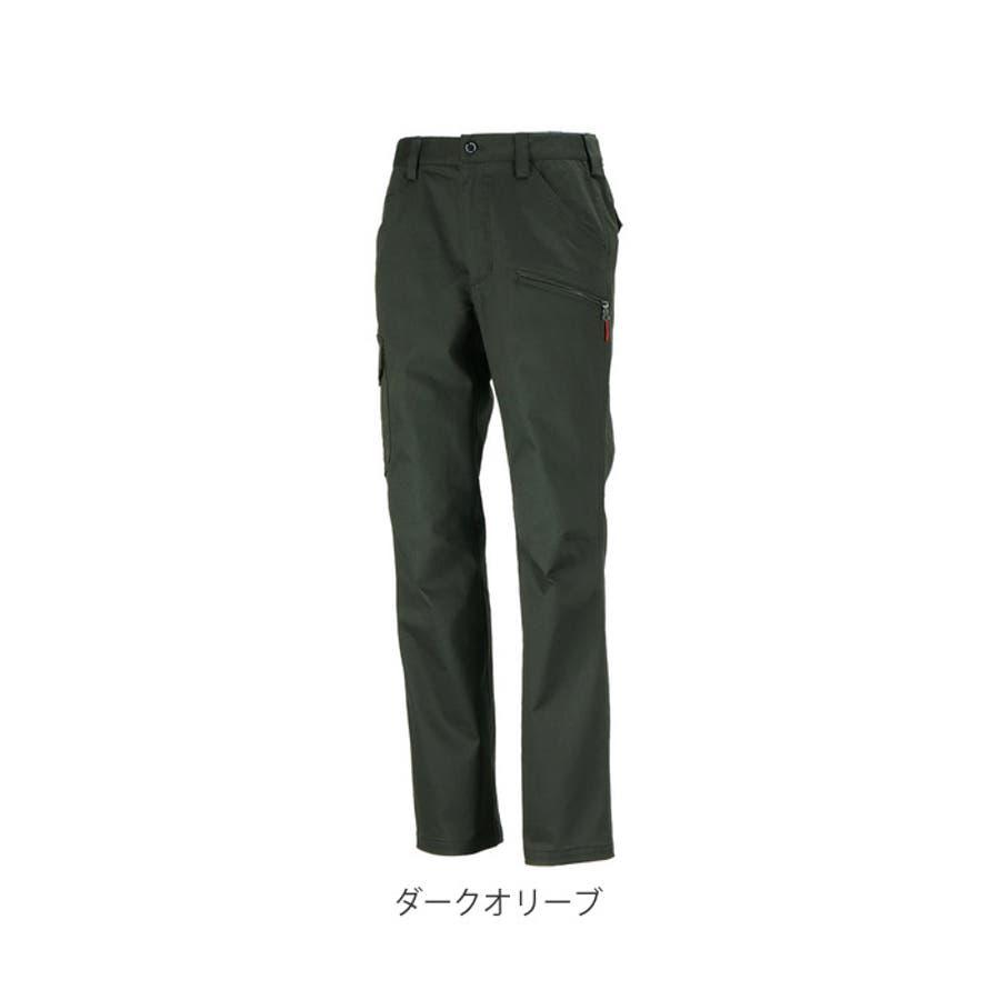 カジメイク Kajimeiku 6774 T/Cストレッチカーゴパンツ 10
