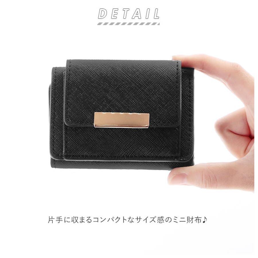 三つ折り ミニ財布 2