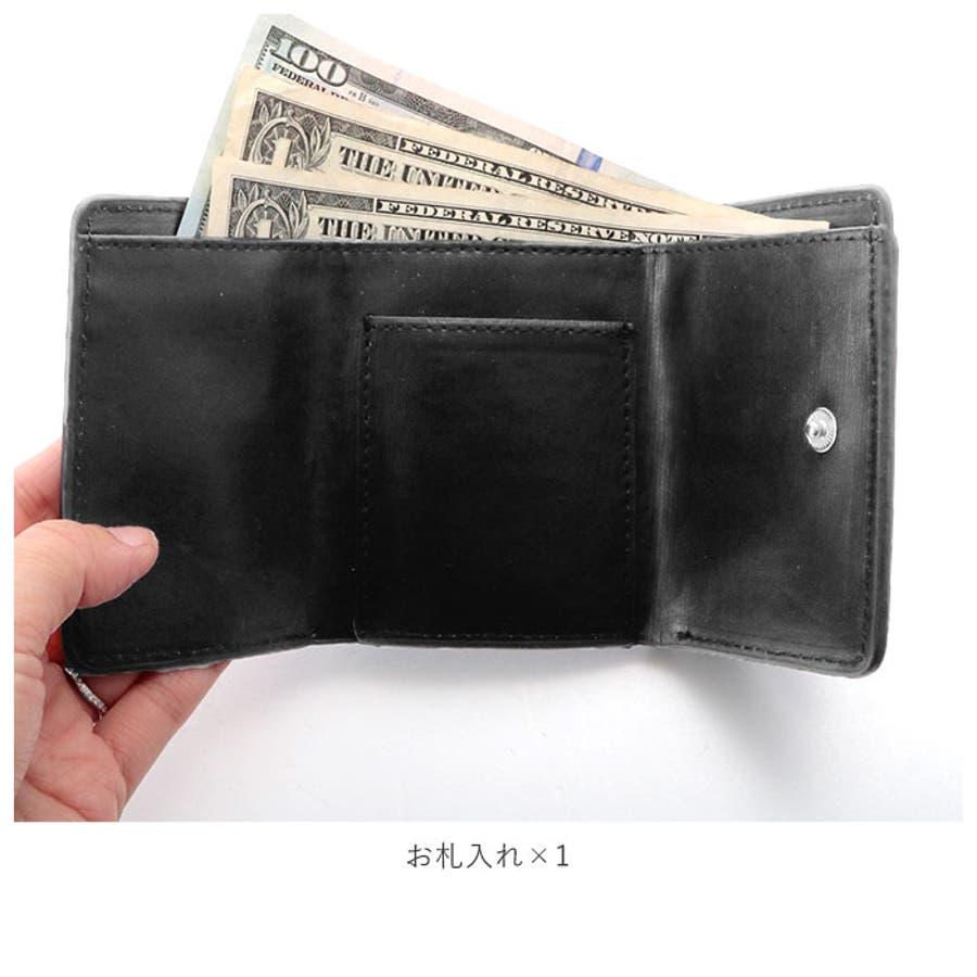 三つ折り ミニ財布 5