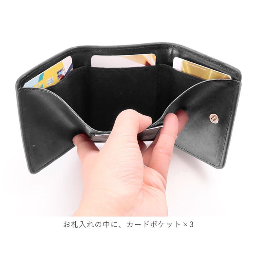 三つ折り ミニ財布 6
