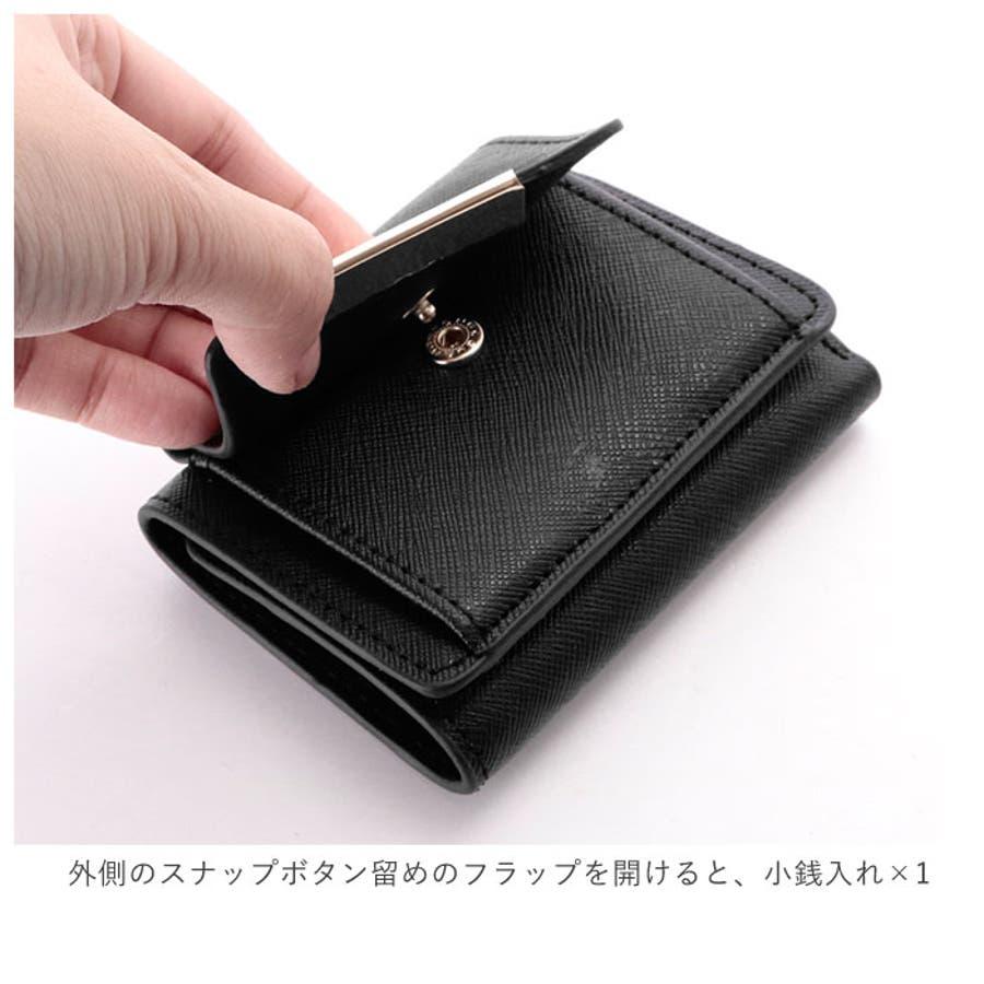 三つ折り ミニ財布 8