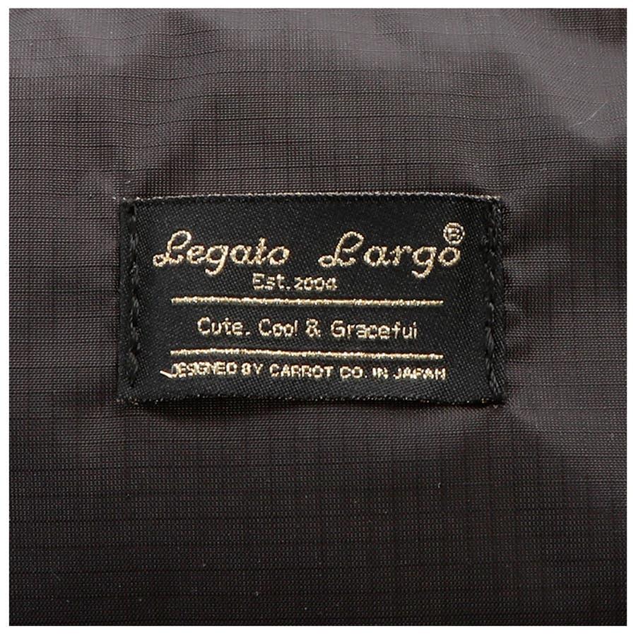 Legato Largo レガートラルゴ 軽量撥水ナイロン サケット(小) LH-E1192 8