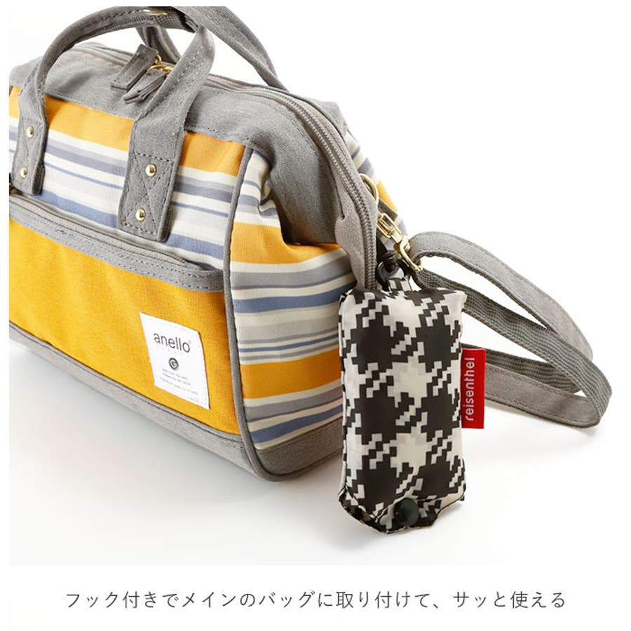 reisenthel ライゼンタール mini maxi shopper ミニマキシショッパー 4