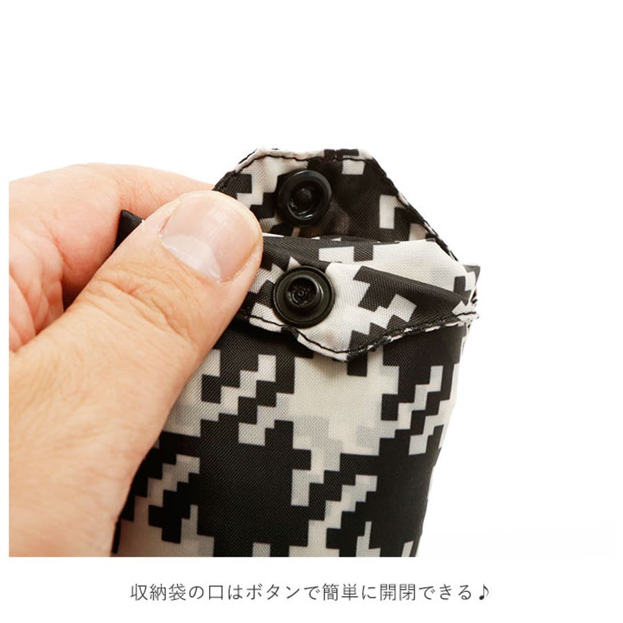 reisenthel ライゼンタール mini maxi shopper ミニマキシショッパー 6