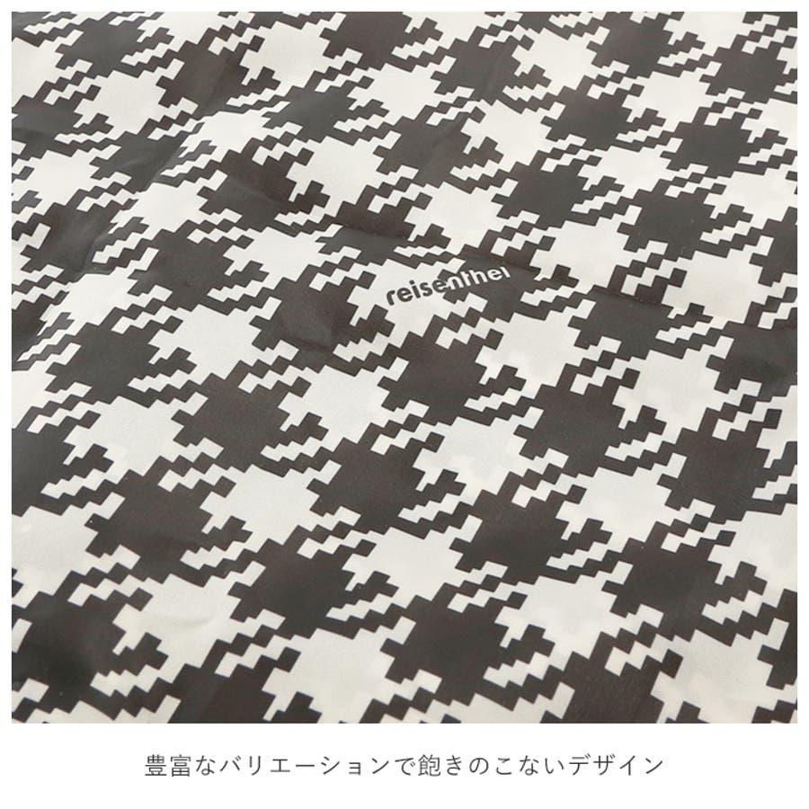 reisenthel ライゼンタール mini maxi shopper ミニマキシショッパー 8