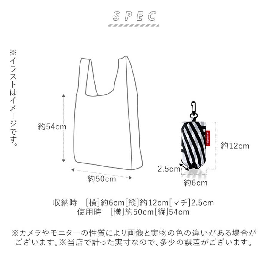 reisenthel ライゼンタール mini maxi shopper ミニマキシショッパー 9