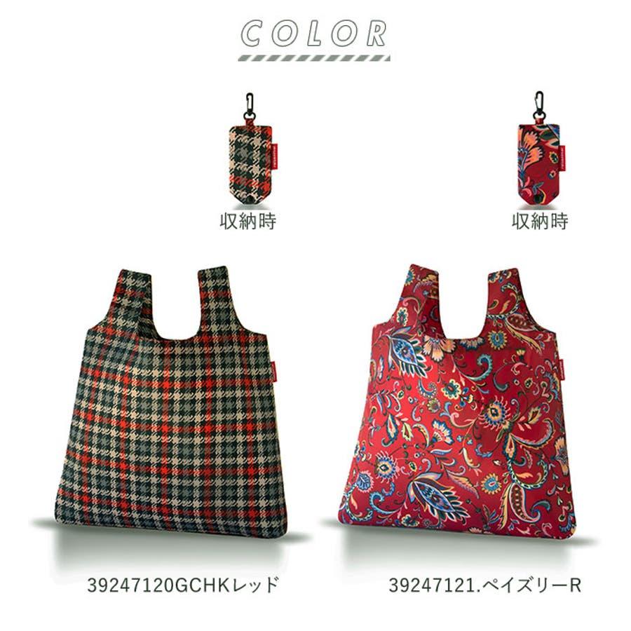 reisenthel ライゼンタール mini maxi shopper ミニマキシショッパー 10