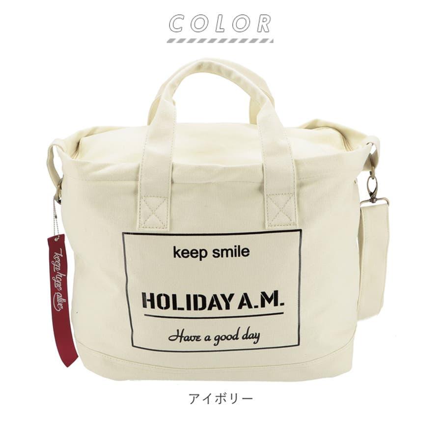 Holiday A.M. ホリデーエーエム KB100 ショルダー付ランドリーバッグ 10