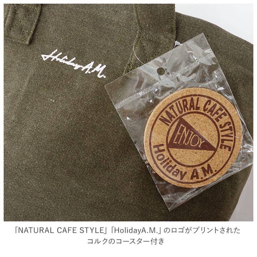 Holiday A.M. ホリデーエーエム KB123 ショルダー付 刺繍ランドリーバッグ 7