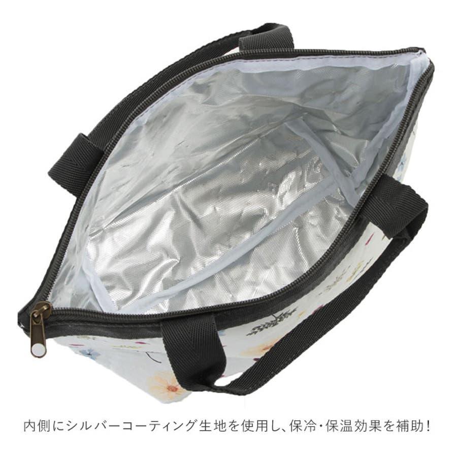 保冷トートバッグ ge0913 ge0917 4